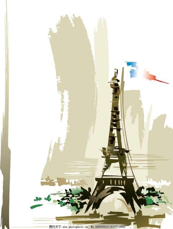 巴黎铁塔 绘画 卡通 矢量 文化艺术 美术绘画 风景绘画 矢量图库 eps