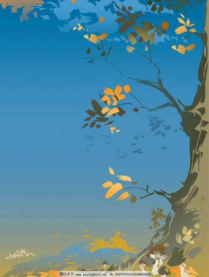 秋天的树木 绘画树木 绘画