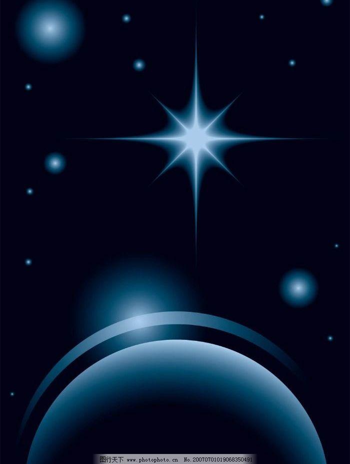 宇宙星空 绘画 卡通 矢量 文化艺术 美术绘画 风景绘画 矢量图库 eps