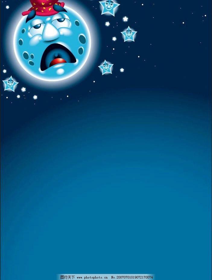 卡通月亮 月亮 星星 树木 绘画 卡通 矢量 文化艺术 美术绘画 风景