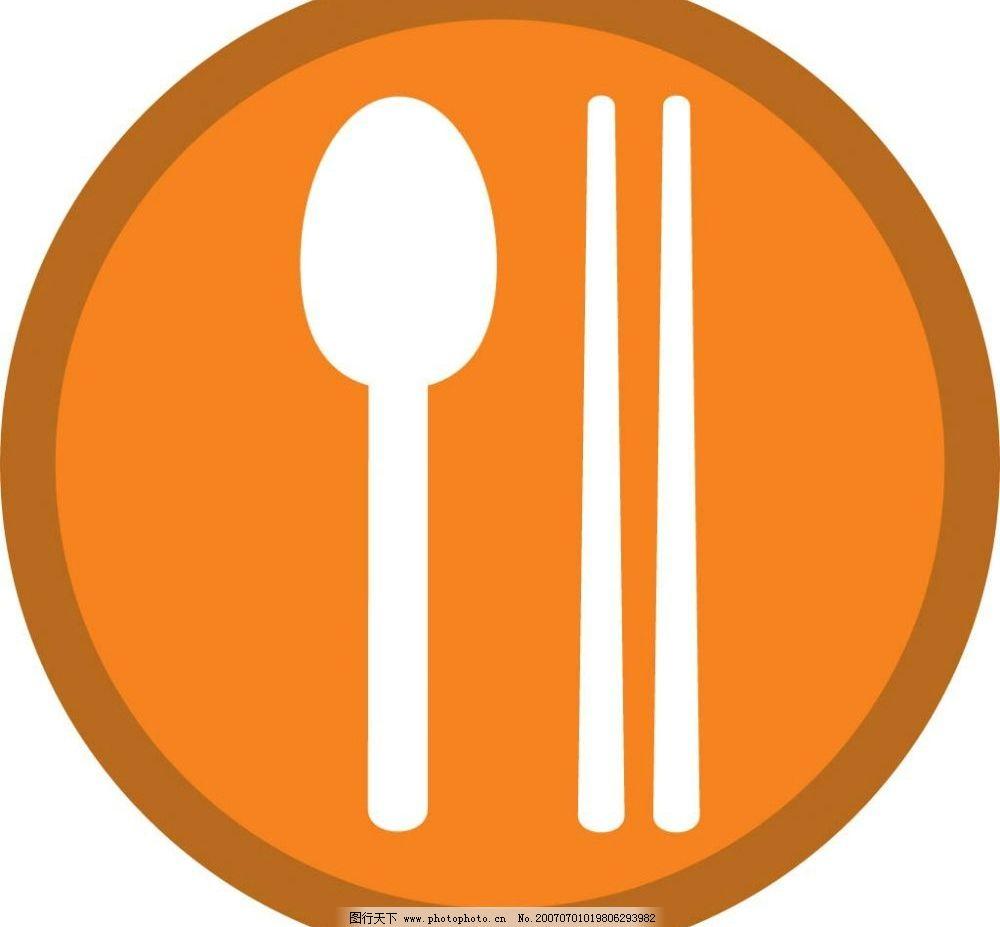 中餐标牌 餐厅 更 筷子 标识 标牌 矢量标牌 矢量标识 矢量标志 标志