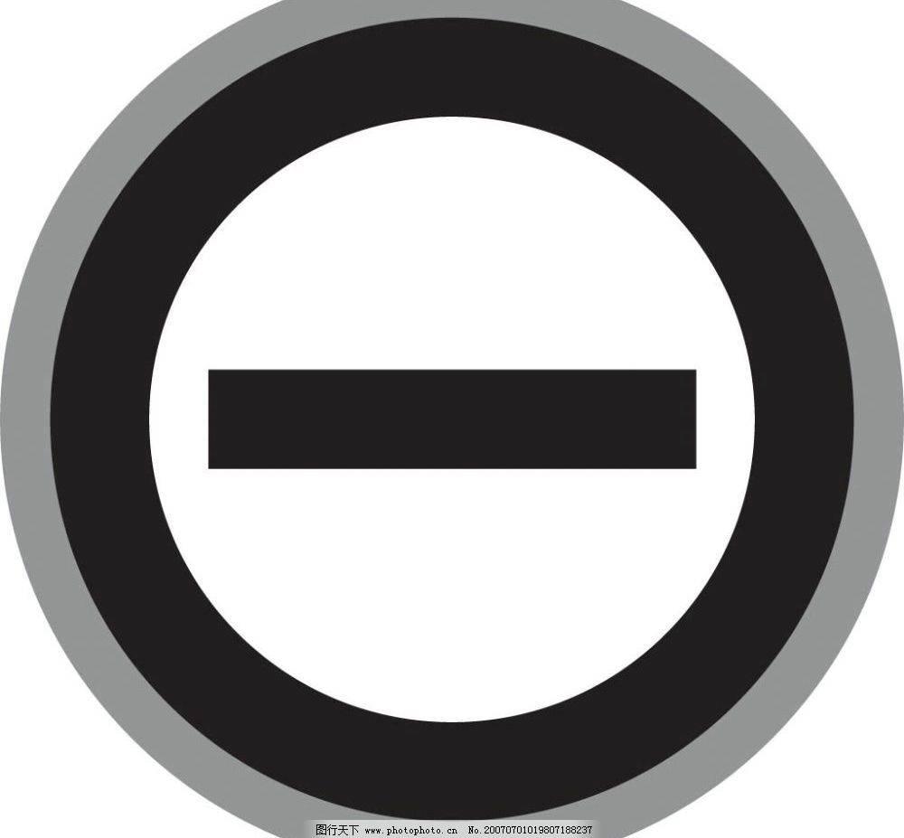 logo 标识 标志 设计 图标 1000_927