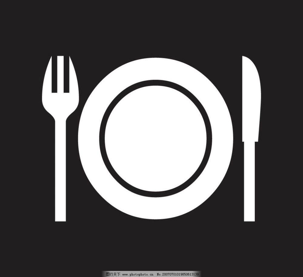 设计西餐厅logo的元素