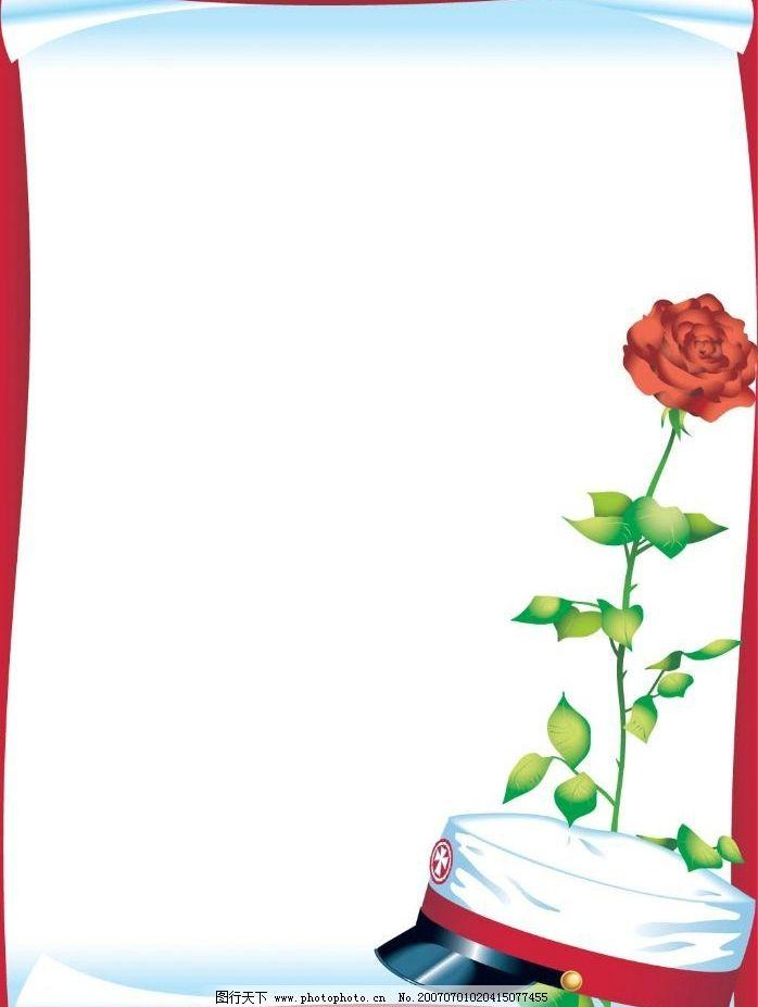 玫瑰花相框 边框 相框 精美相框 相框素材 相框图片 矢量相框 边框