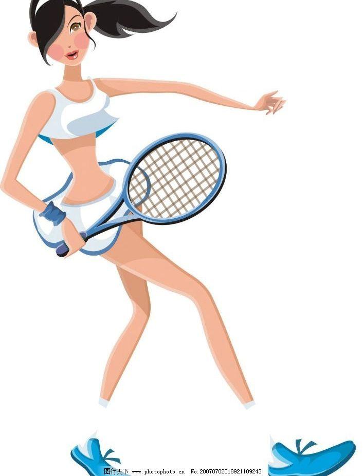 网球美女素材 运动 体育 网球选手 卡通 矢量 卡通美女 卡通人物