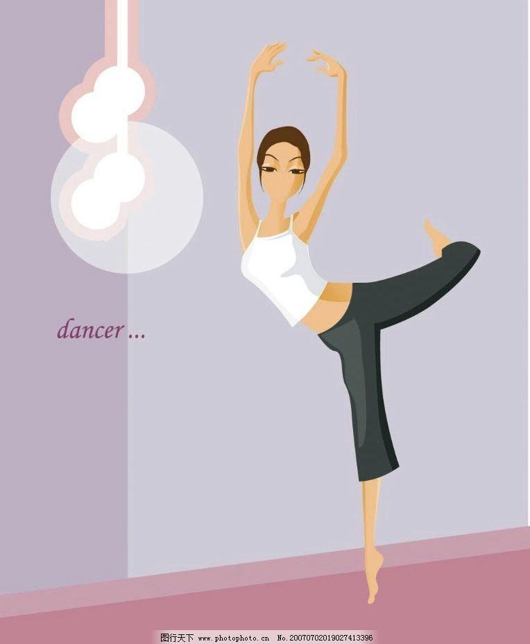 卡通舞蹈演员图片图片