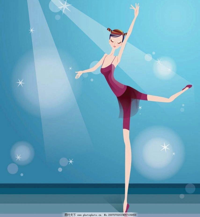 舞蹈表演 芭蕾舞 舞蹈 艺术 外国文艺 舞蹈演员 矢量 卡通 矢量人物