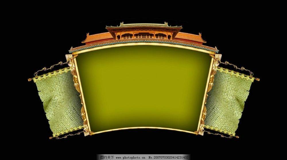 古典建筑素材 传统边框 古典边框 传统背景 古典背景 中国风格边框