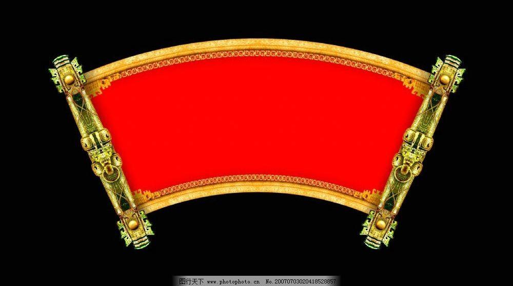 古代圣旨素材 传统边框 古典边框 传统背景 古典背景 中国风格边框