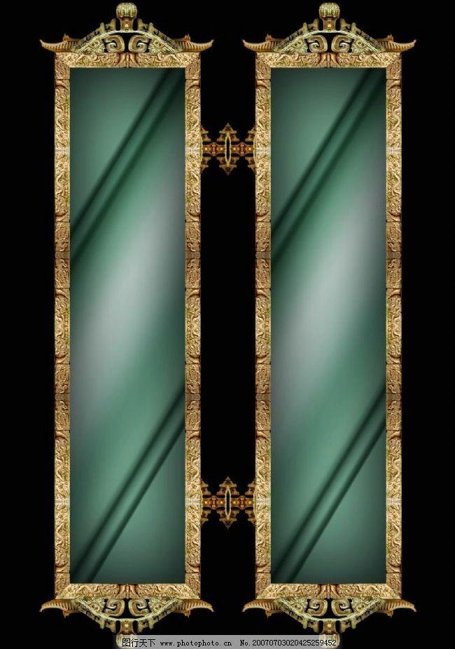 古代边框 古代艺术边框 古代背景 古典素材 传统素材 楹联 底纹边框