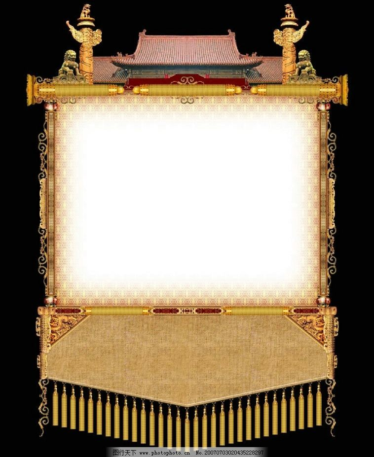 古代艺术边框 古代背景 古典素材 传统素材 皇家 尊贵 底纹边框 边框