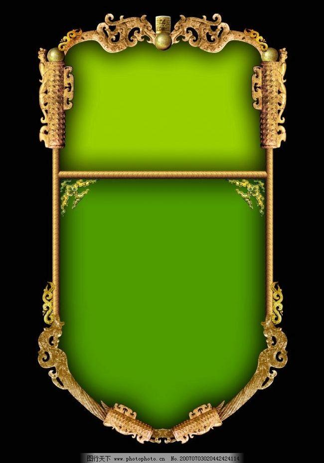 ppt 背景 背景图片 边框 模板 设计 相框 650_927 竖版 竖屏