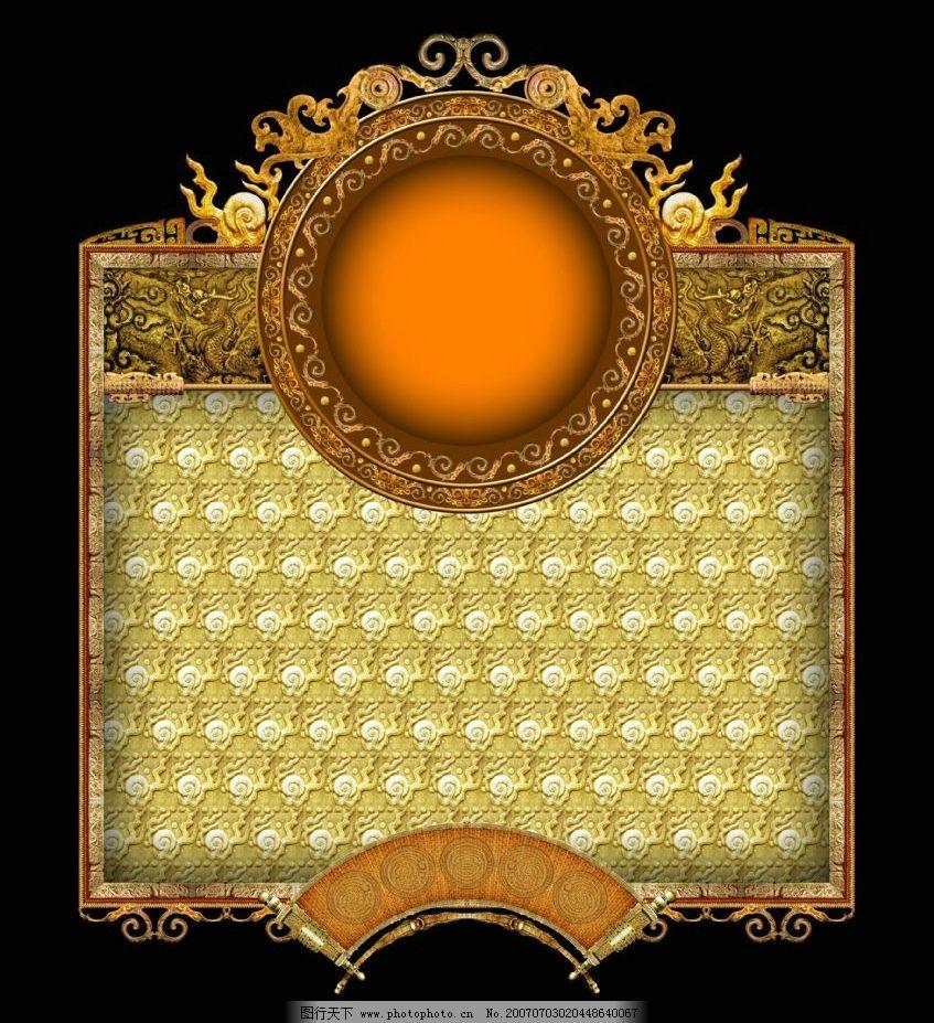 家具 镜子 设计 矢量 矢量图 梳妆台 素材 847_927