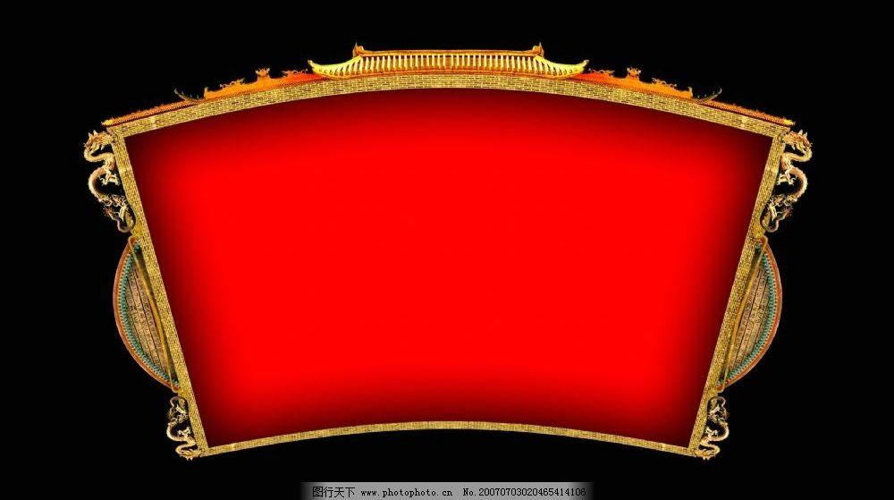 古代背景 古典素材 传统素材 皇家 尊贵 传统设计素材 底纹边框 边框