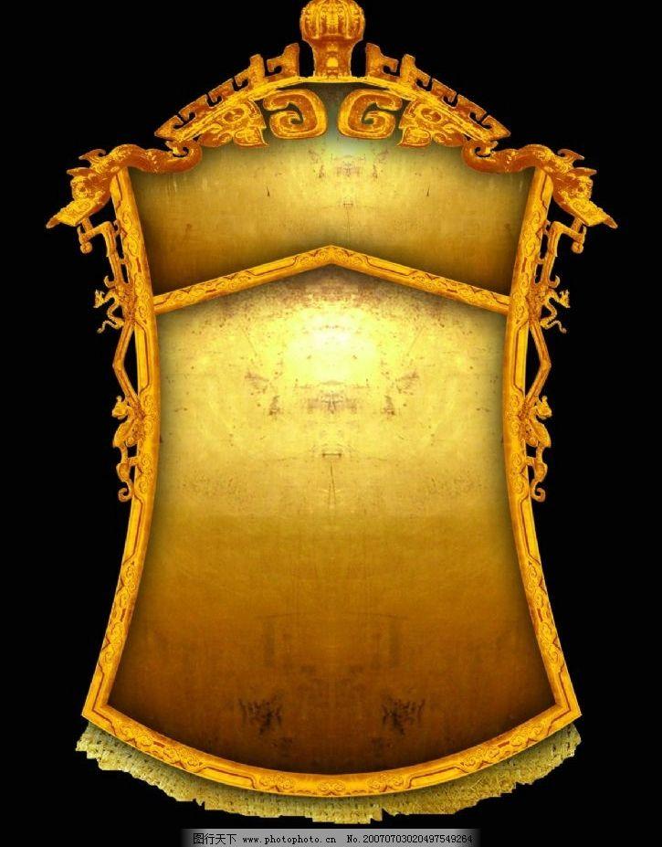 传统边框 传统背景 古典背景 中国风格边框 古代边框 古代艺术边框
