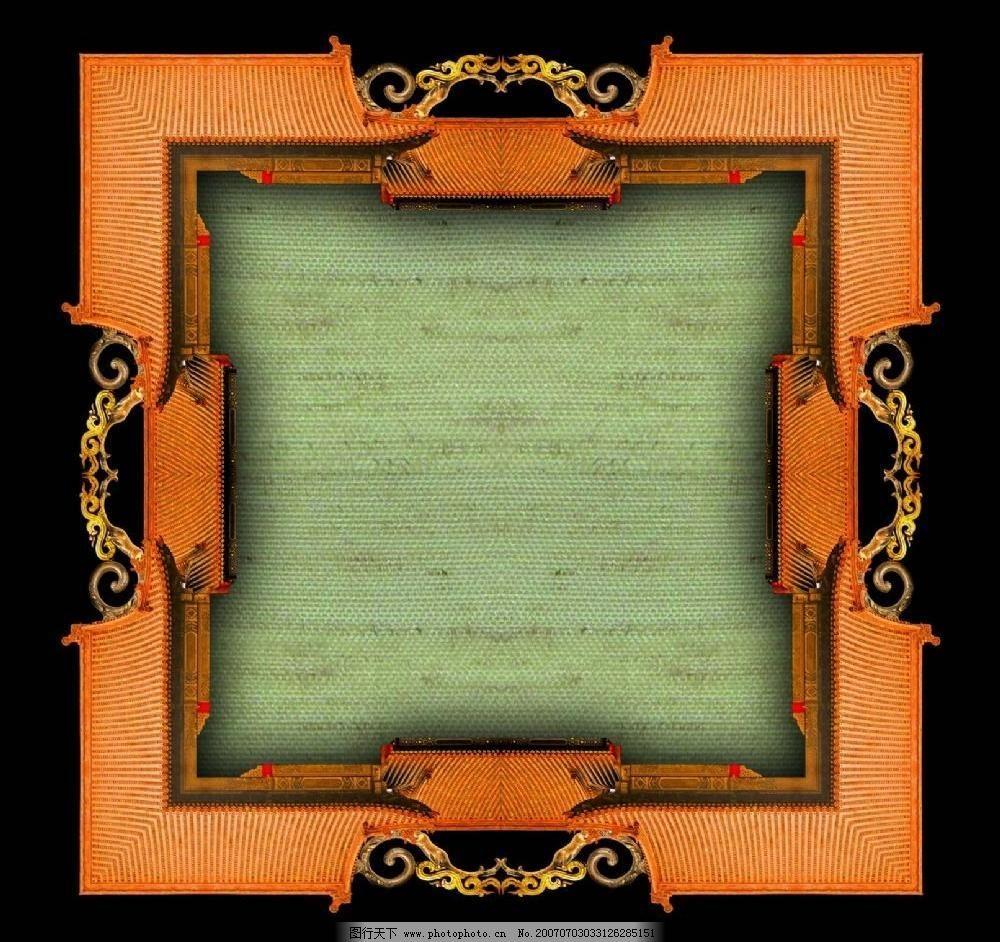 96dpi jpg 边框相框 传统背景 传统边框 传统素材 底纹边框 古代背景