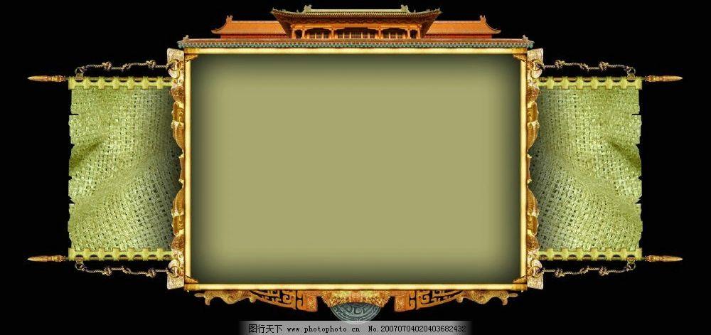 古典背景 中国风格边框 古代边框 古代艺术边框 古代背景 古典素材