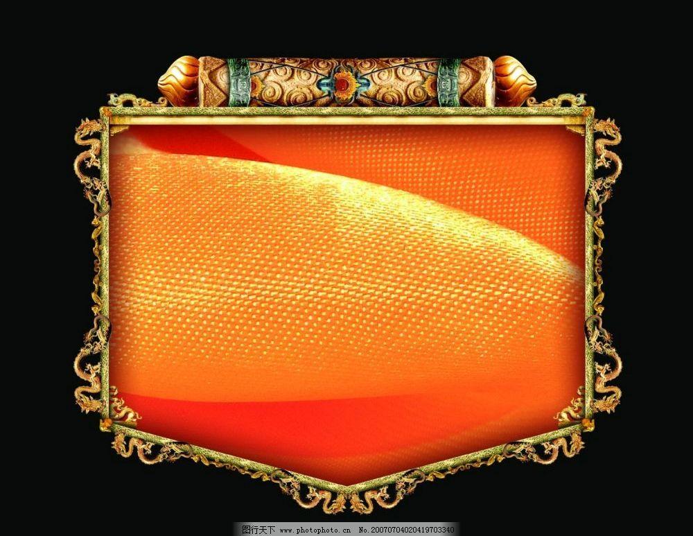 古代艺术边框 古代背景 传统素材 皇家 尊贵 传统设计素材 底纹边框