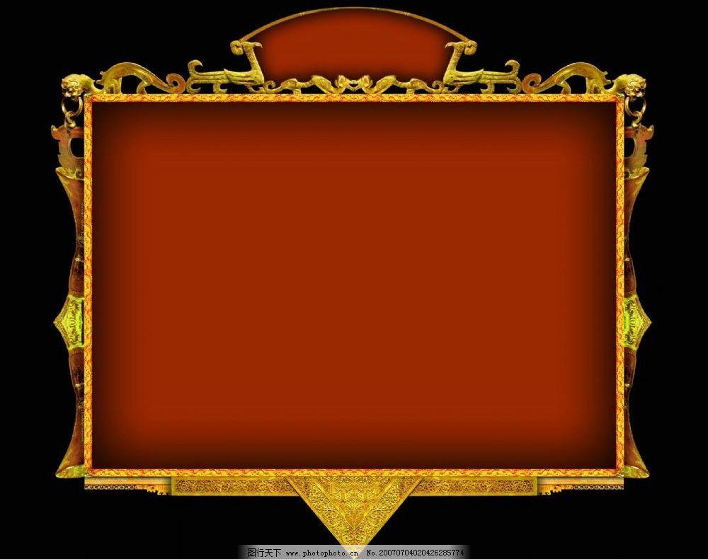 传统背景 传统边框 古典边框