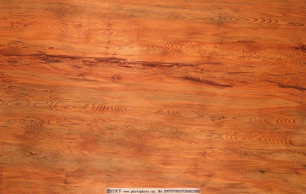 三夹板 木地板 木纹 背景 底纹 木头纹路 复合木地板图片 木质地板 木