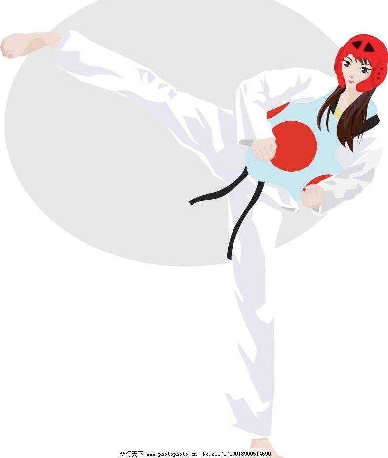 跆拳道运动员 跆拳道 卡通人物 体育 运动 卡通 矢量 文化艺术 体育
