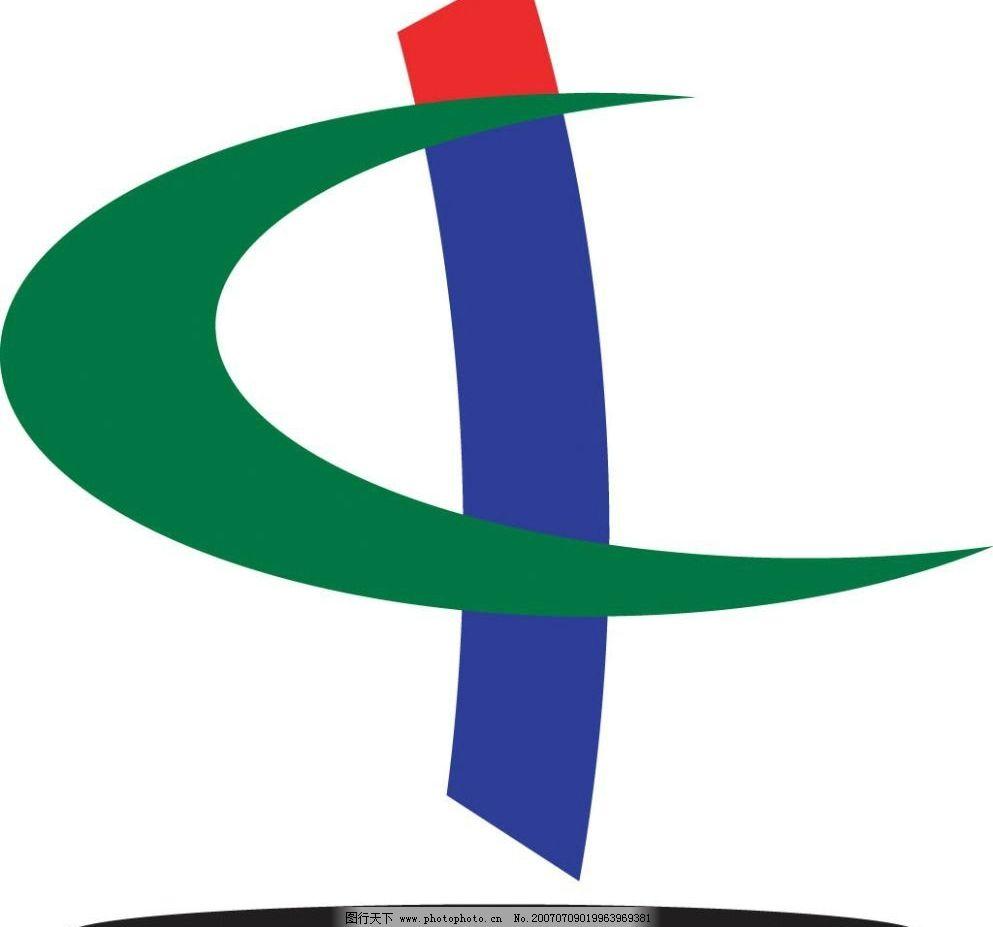 公司标志 企业标志 logo素材 矢量 标识标志图标 企业logo标志 服装品