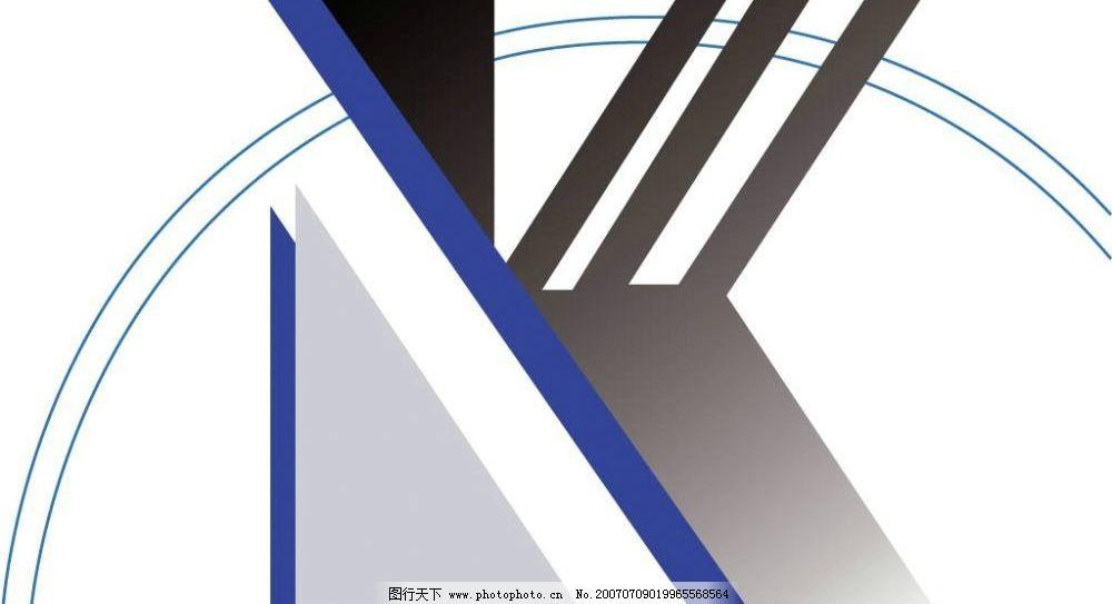 logo素材图片