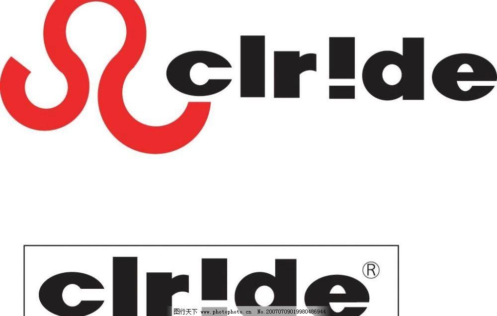 服装品牌logo 公司logo logo 公司标志 企业标志 logo素材 矢量 标识