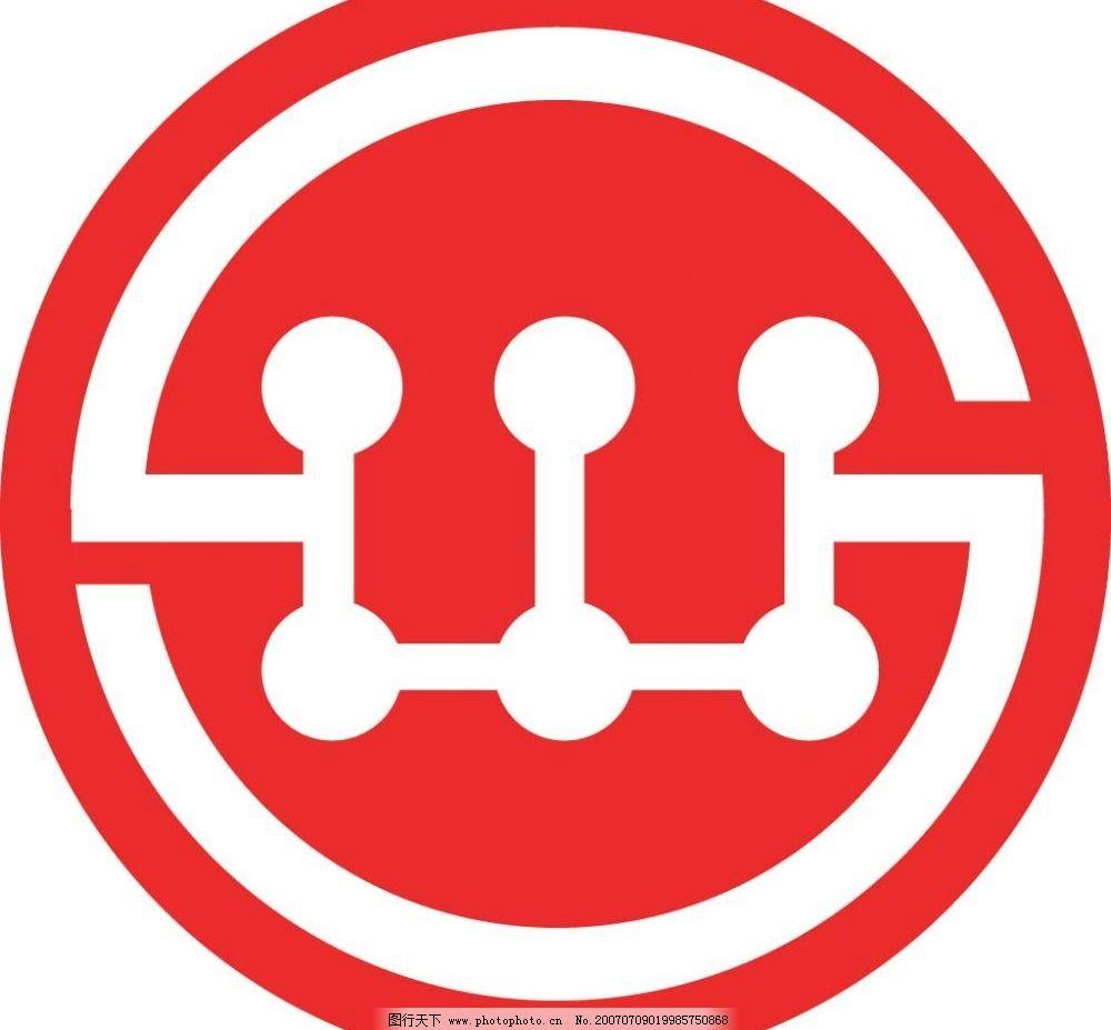 企业logo素材图片_企业logo标志_标志图标_图行天下