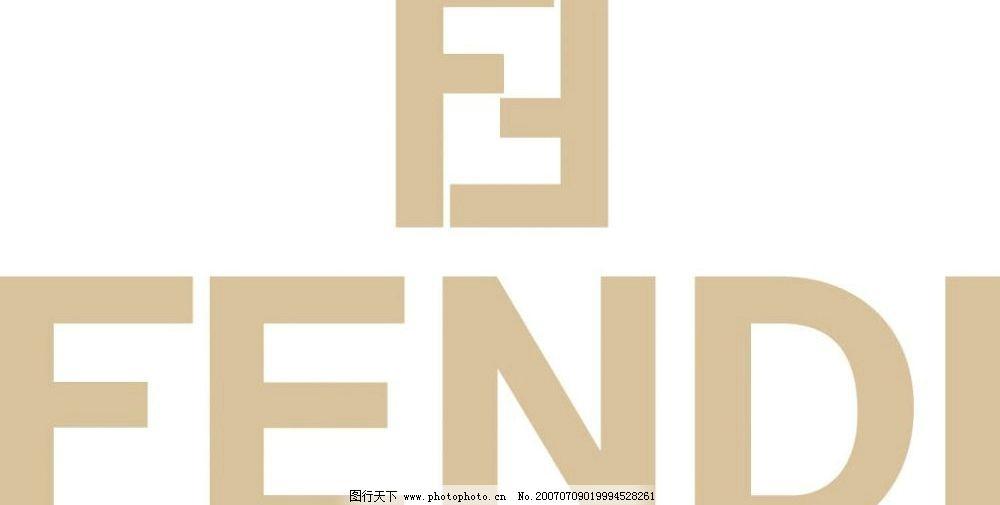 服装品牌logo标识图片