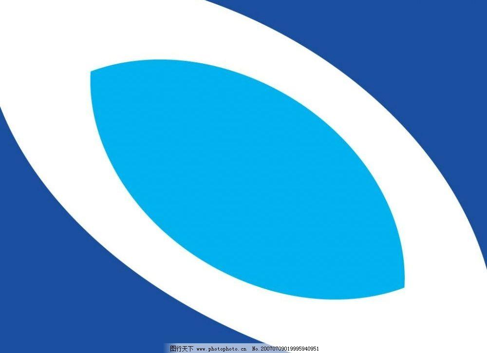 公司标志 企业标志 logo素材 矢量 标识标志图标 企业logo标志 计算机