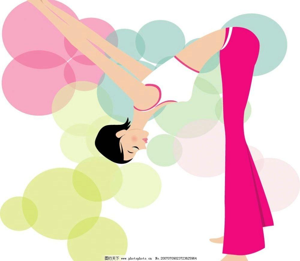 女性健身的图片