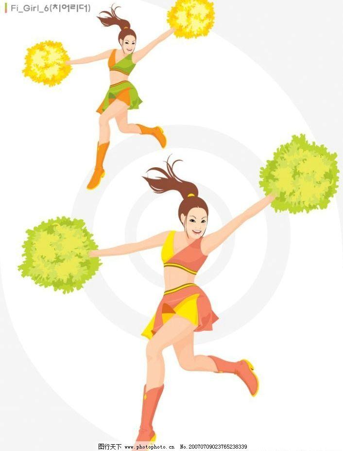 舞蹈美少女 卡通人物 健身 运动 美女 女人 女性 卡通美女 卡通女性