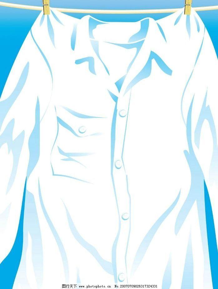 凉衬衫 白衬衫 生活 矢量 生活素材 生活百科 其他 生活矢量 矢量图库