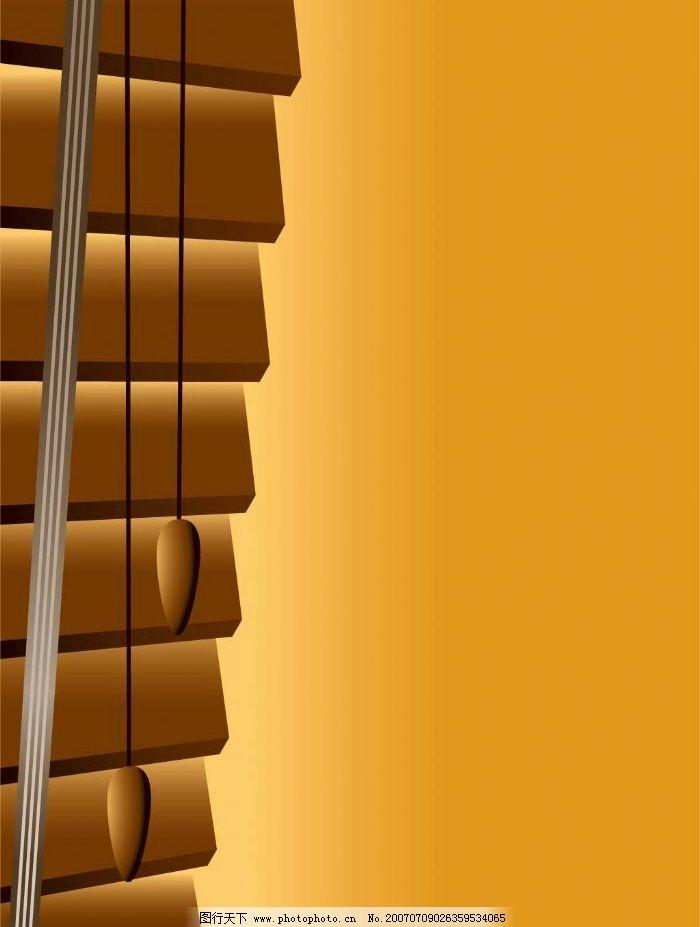 窗帘绳子 生活 矢量 生活素材 生活百科 其他 生活矢量 矢量图库 eps