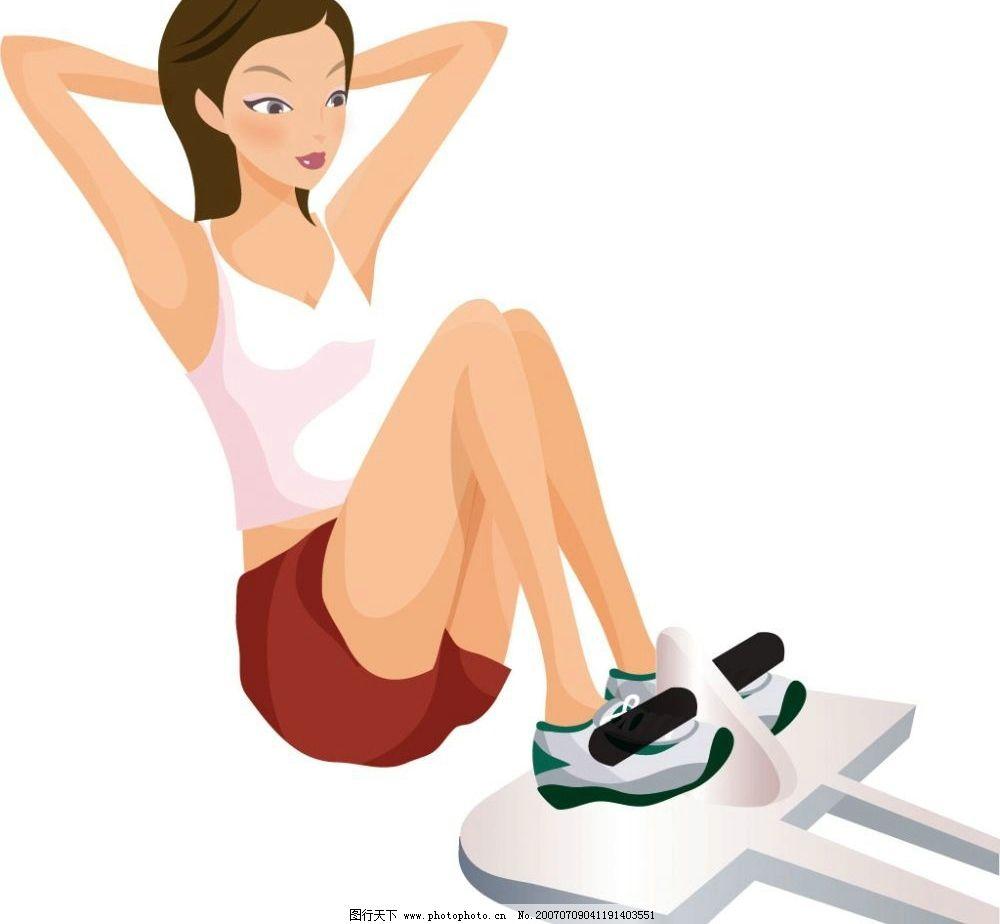 女性健身图片