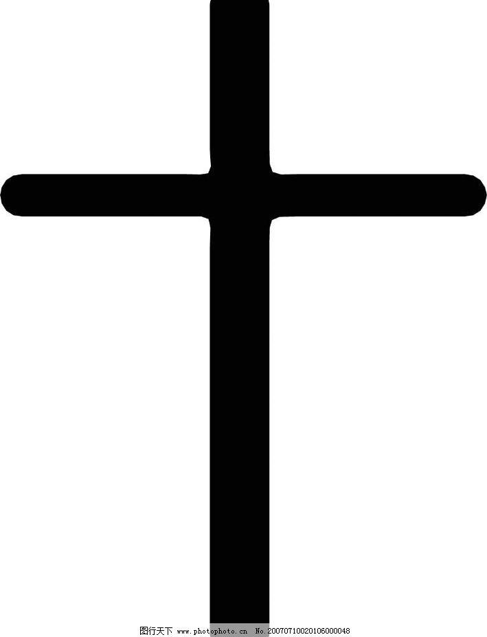 十字架图标 图标 标志 标识 示意牌 指示牌 示意图 指示图 卡通 矢量