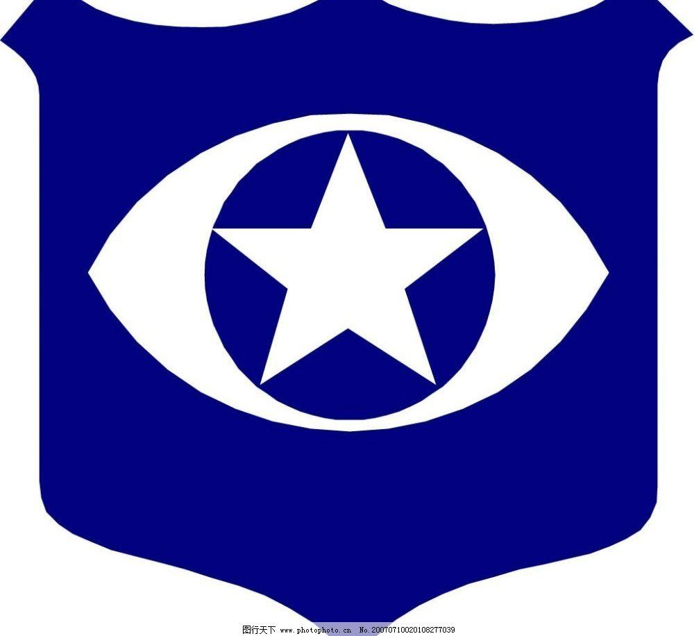 logo 标识 标志 设计 矢量 矢量图 素材 图标 1000_916
