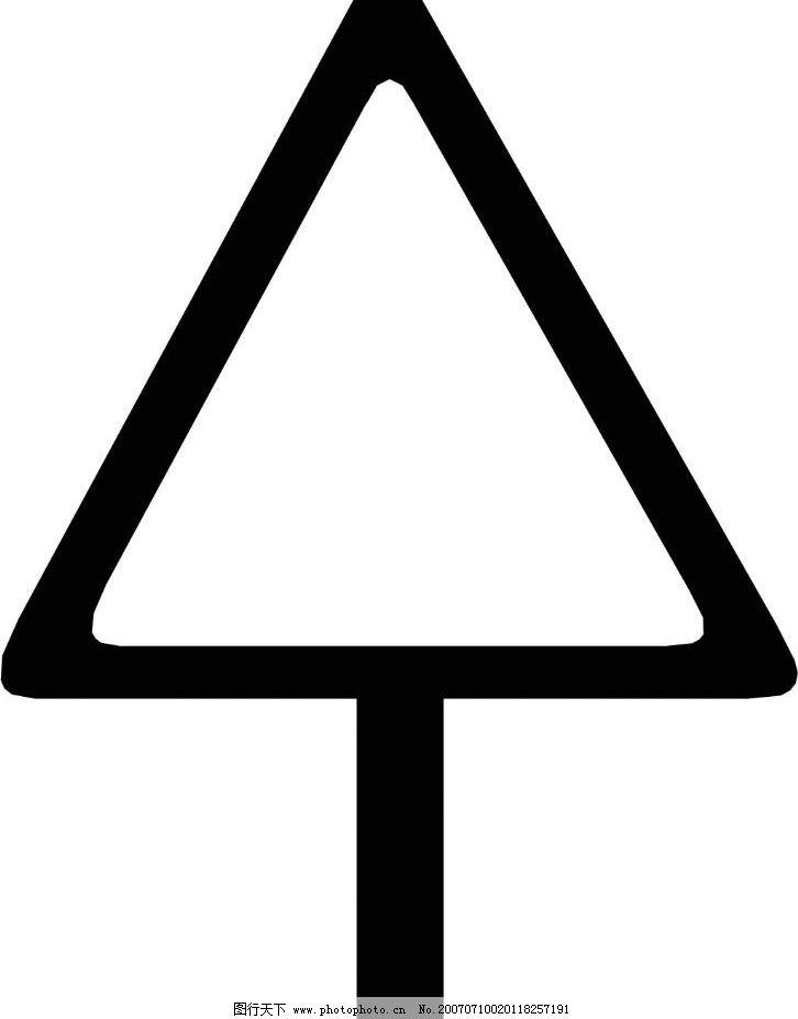 设计图库 标志图标 其他  矢量小图标 图标 标志 标识 示意牌 指示牌