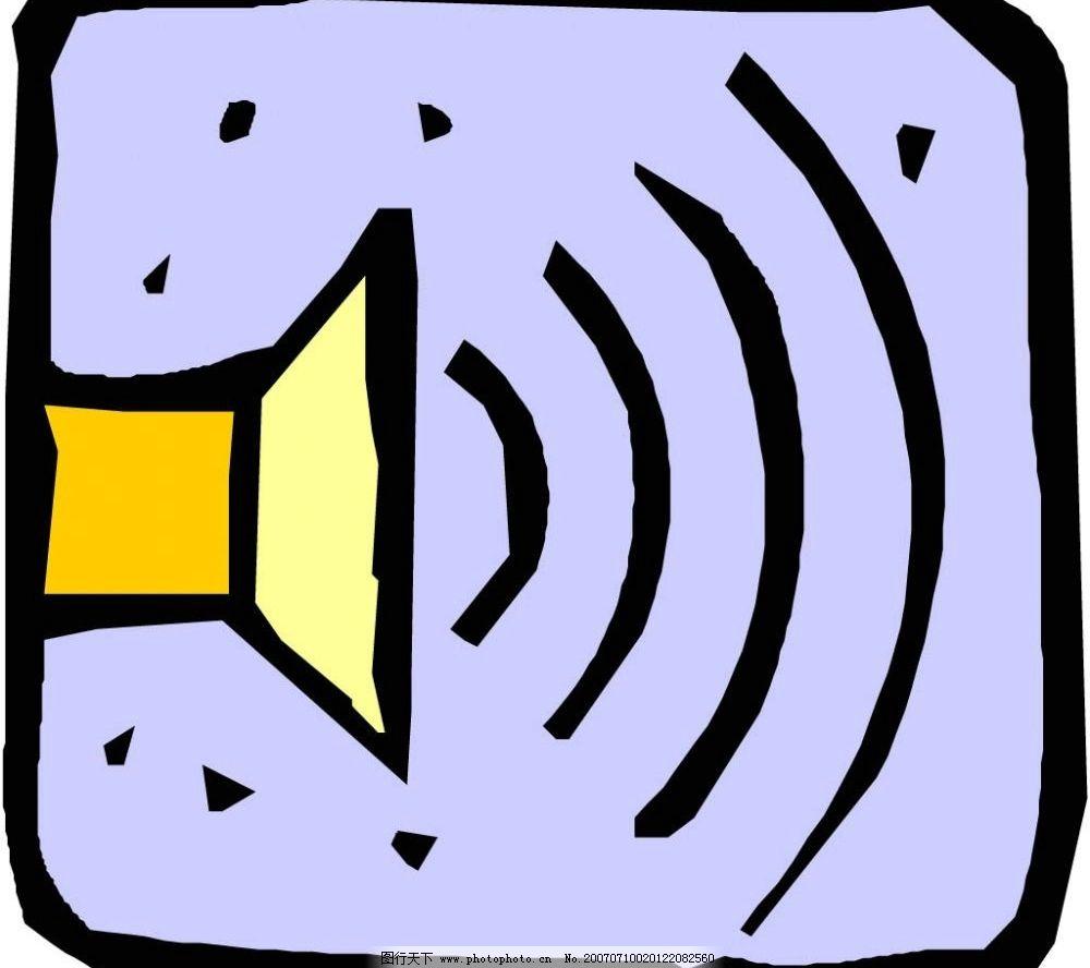 笔刷插件 ps工具 渐变预设  声波标识 图标 标志 标识 示意牌 指示牌图片