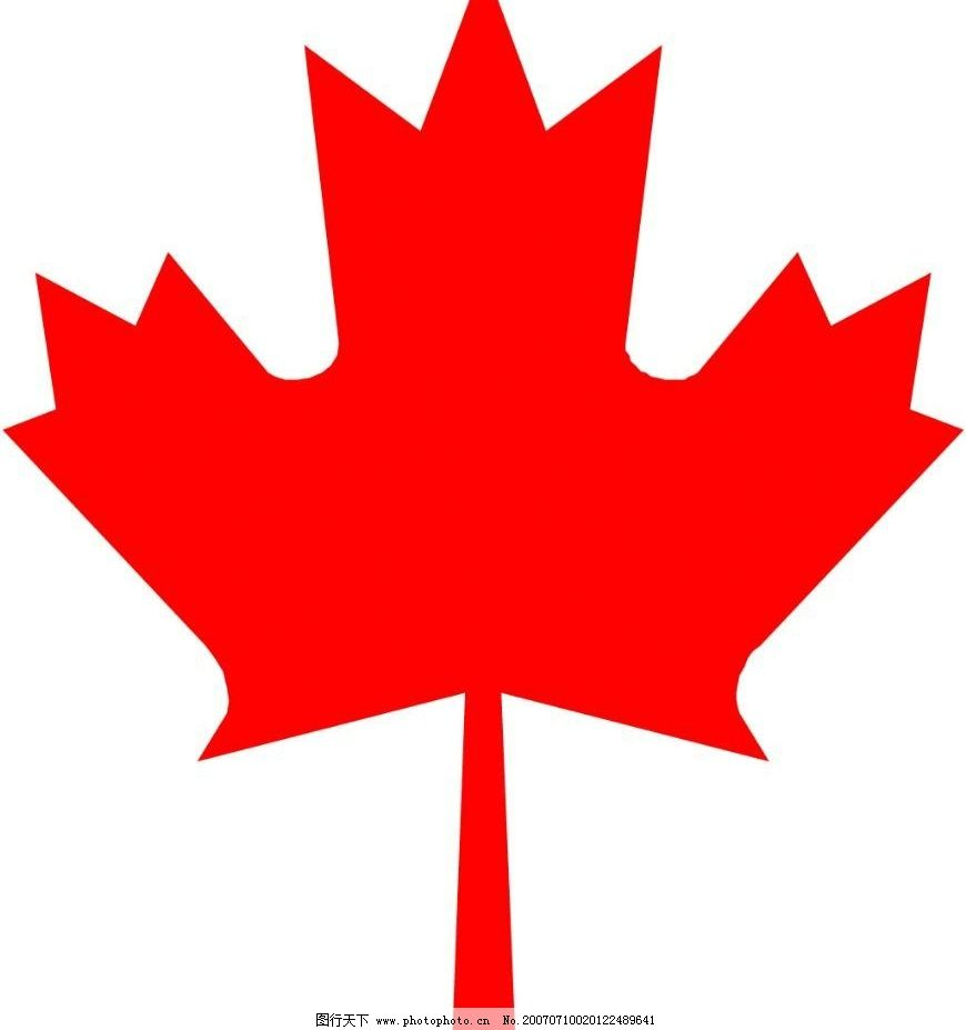 logo logo 标志 设计 矢量 矢量图 素材 图标 870_927