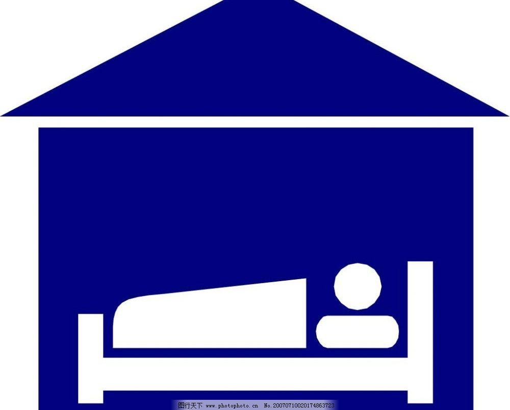 房屋标识 图标 标志 标识 示意牌 指示牌 示意图 指示图 卡通 矢量 标