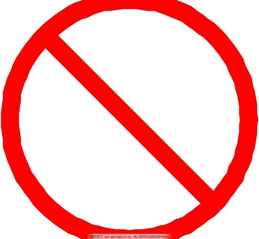 通行标志 图标 标志 标识 示意牌 指示牌 示意图 指示图 卡通 矢量