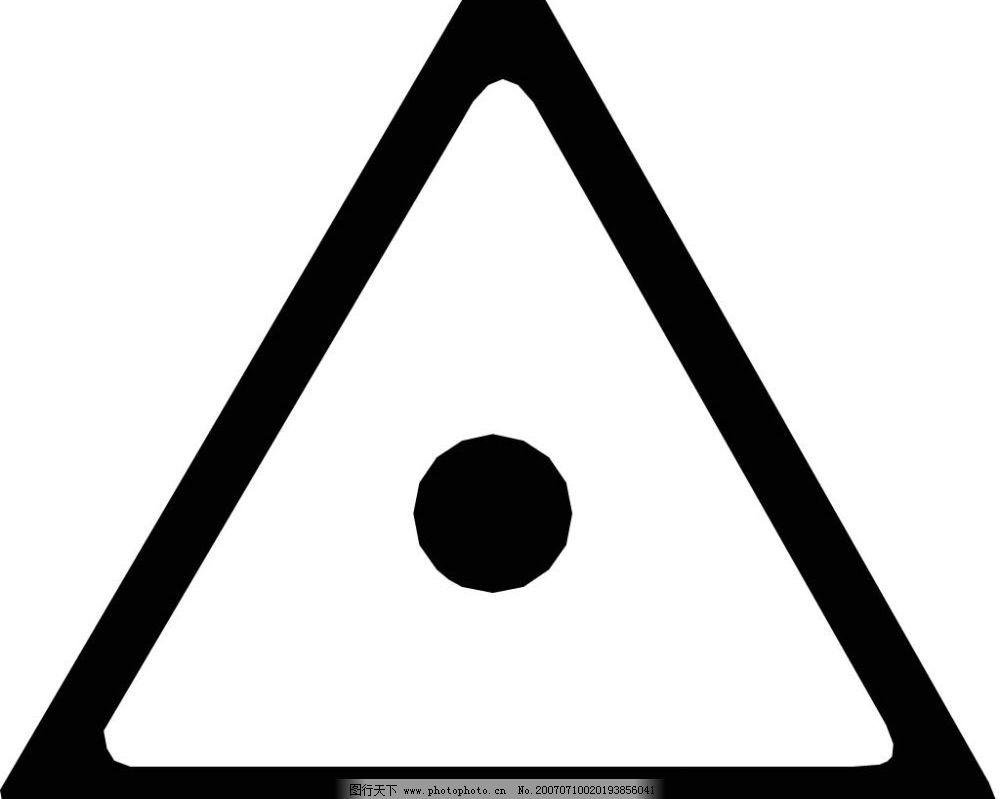 logo 标识 标志 设计 矢量 矢量图 素材 图标 1000_799