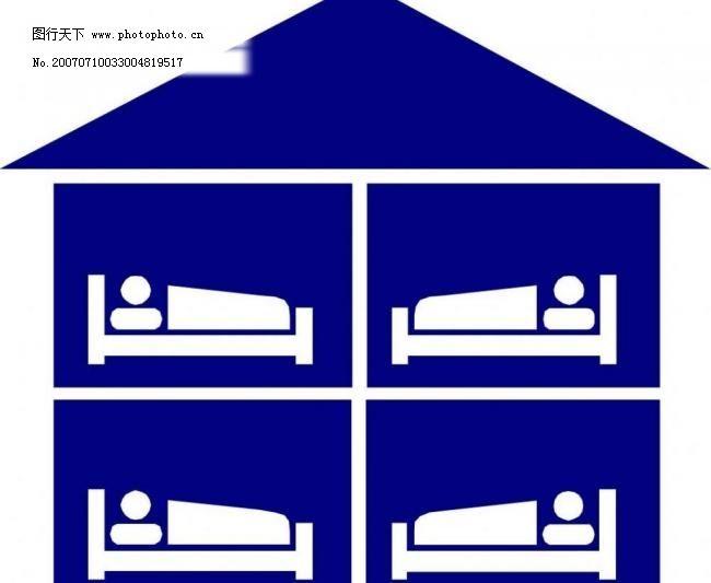 卡通 其他 矢量图库 示意图 示意图标 房屋图标矢量素材 房屋图标模板