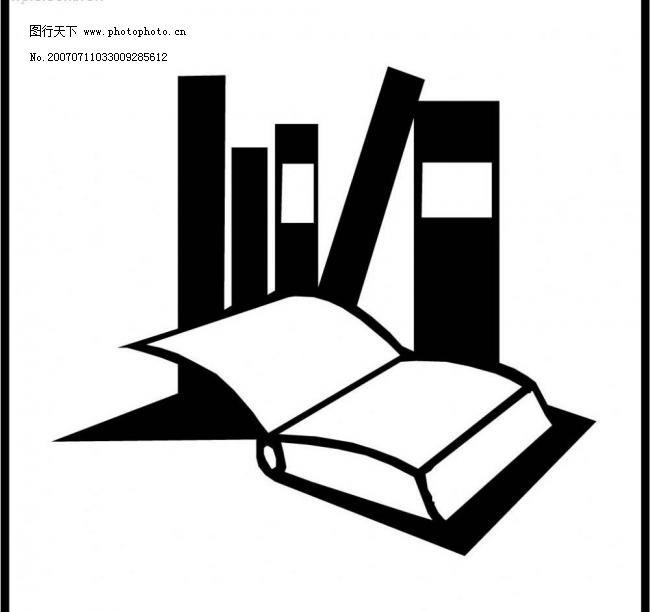 图书馆保持安静不能大声喧哗 矢量图