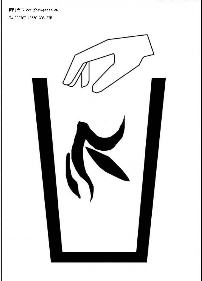 垃圾桶图标图片_其他_psd分层