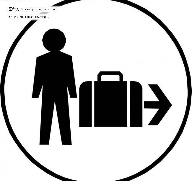 矢量图库 示意图 图标 小图标 指示牌 行李储存标识矢量素材 行李储
