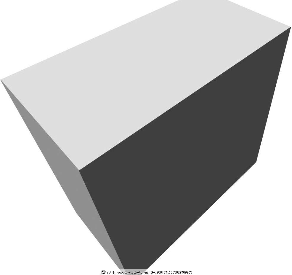 立体几何长方体图片