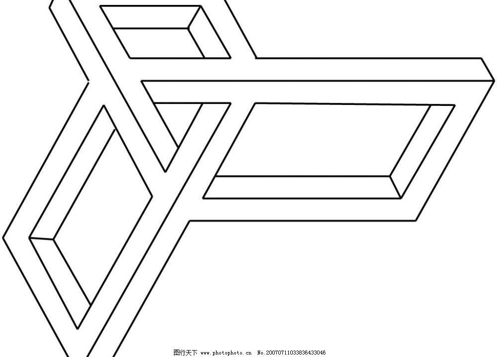 矢量立体图形 立体几何 几何图形 立体 几何 矢量 其他矢量 矢量素材